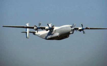 самолет антей (500x308, 34Kb)