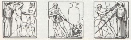 Геракл (Ираклий, Алкид, Геркулес)   величайший герой греческих мифов и преданий, сын Зевса