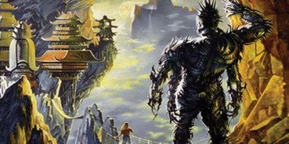 Гиперион   титан, сын Урана и Геи