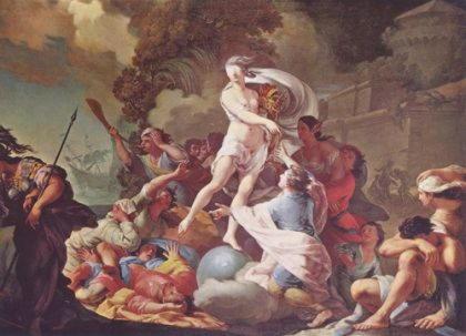 Гонор, честь и богиня чести