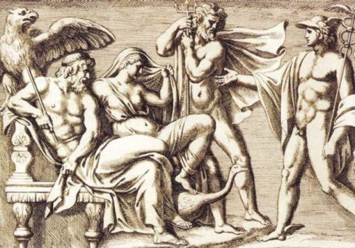 прародители греков