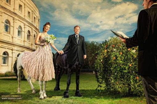 свадьба кентавров