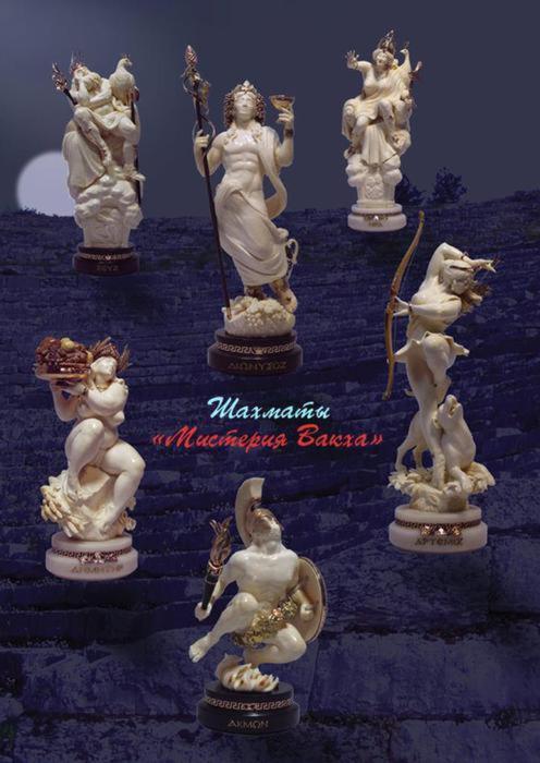 Шахматы «Мистерия Вакха» (резьба по бивню)