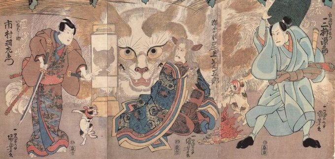 Нэко-Японская кошка-оборотень