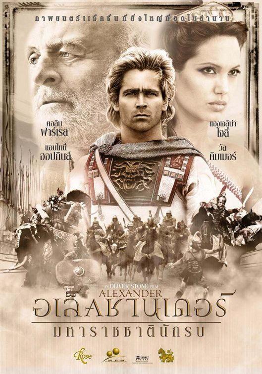 «Смотреть Исторические Фильмы Про Гладиаторов Онлайн» — 2001