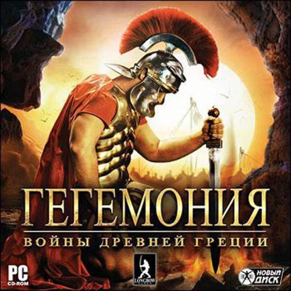 jewel-igra-pc-media-gegemoniya-voyny-drevney-gretsii-40059971b