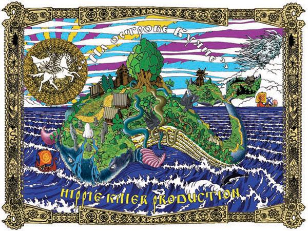Мимо острова Буяна…или реальные места, описанные в сказках Пушкина