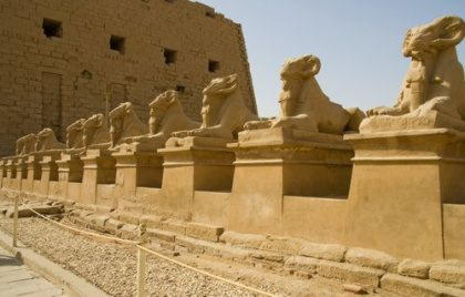 Амон, египетский бог солнца и древних Фив