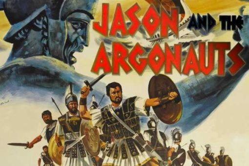 поход аргонавтов 11