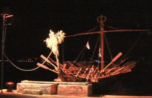 Ship-Argo-Volos-Greece