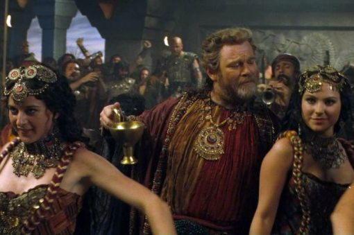 Трос (Трой), дарданский царь