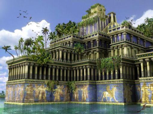 вавилон сады